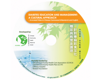 Diabetes Education and Management-English,Mandarin and Cantonese