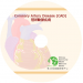 Coronary Artery Disease (CAD) - English, Mandarin, and Cantonese
